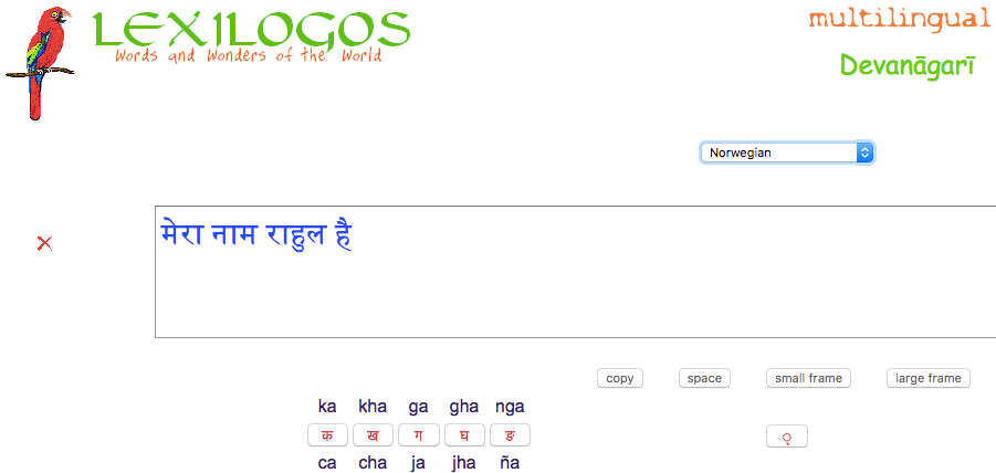 lexilogos online converter to hindi